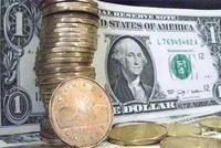 对美经济忧虑加剧 10年期美债收益周跌幅创7年纪录