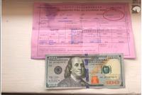境外旅游美元现金被掉包 太保财险拒赔理由遭质疑