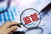 安信信托回复监管九问 25个项目逾期股价七连阴