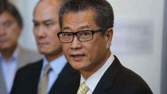陈茂波:香港超低息环境将会成为过去