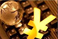 人民银行有关负责人介绍相关金融业开放措施