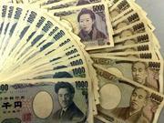 日本央行官员:美联储降息是预防性政策措施