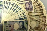 日本央行如预期维持利率不变 下调今明两年通胀预期