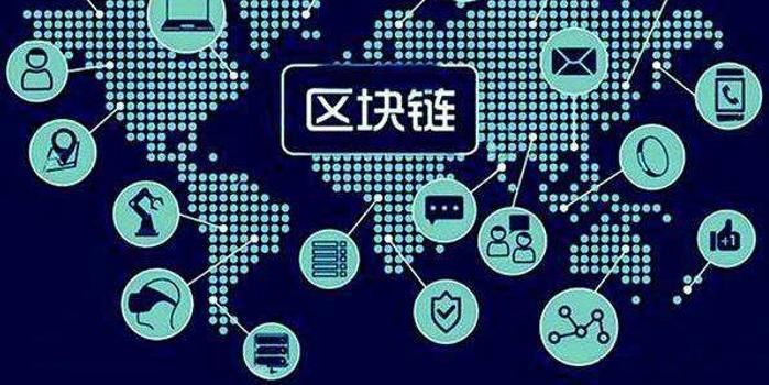 深圳市委书记会见易纲 推进开展数字货币研究