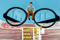 """25个逾期项目涉资117.6亿 安信信托回应称""""全额兑付"""""""