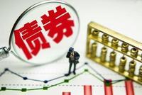 中民投被列为被执行人 所持中民嘉业92%股权被冻结