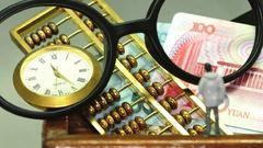 个别巨大货币基金要适应特别规定管理