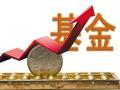 国企改革基金今年来9成负收益
