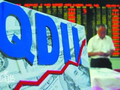 QDII基金减持金融股看好港股