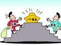 多策略FOF:最优资产配置方案