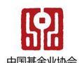 中基协细化资管私募产品备案
