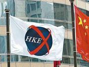 中原银行香港公开认购不足四成 三因素影响估值