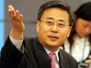 郭树清:银行业要有端盘子服务精神 绝不容许只收费不负责