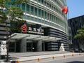 证金公司上半年增持北京银行2亿股 稳坐第五大股东