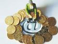 安信货币ETF今起上市