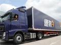 德邦收货物运输却是别公司 消费者疑网点内鬼转货