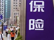张加会:社保信息安全至关重要