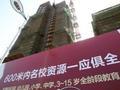 久其软件北京卖3套学区房 关联人3200万接手低于市价