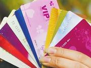 金钱豹老板失联上海仅剩一家 千万元预付卡未消费