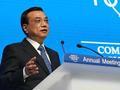 李克强:央企要率先闯出大小企业融合发展新路