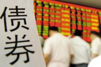 美债一年来已暴跌50% 美国债牛可否在中国复制?