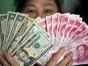 离岸人民币兑美元跌破6.57关口 日内贬值近300基点!