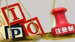 央视:中国平均每天3家公司IPO 如此疯狂能撑多久?