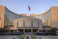 金融委:宣布11项举措进一步扩大金融业对外开放