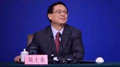 刘士余评注册制:和行政核准制不对立