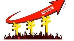 曹卫东:刘士余讲话突出两点 资本贡献实体和加强监管