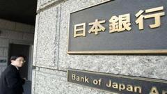 日本未跟随美联储加息!利率维持-0.1%不变 符合预期