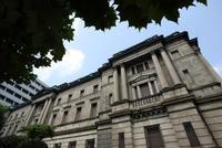 日本央行维持政策利率在-0.1%不变 日元短线走强