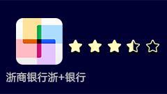 第5期浙商银行浙+银行:开户流程较坎坷 存贷款功能缺失