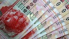 香港再度出手百亿保卫港币 国内投资者必须关注六点