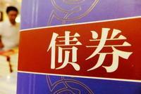 董文标离去的中民投:债券暴跌 部分债务无法续借