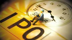 永安行:暂缓A股IPO发行 因出现媒体质疑事项