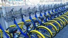 共享单车第一股永安行被诉侵权 专利战火波及全行业