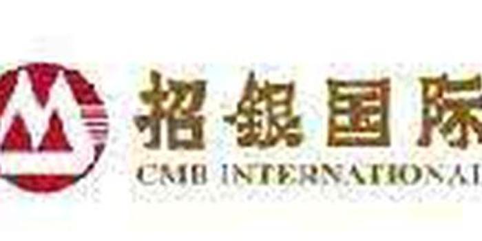 招银国际:避险需求持续上升 恒指恐未见底