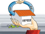 北京共有产权房全装修成品交房 标准不输普通商品房