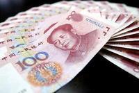 国际货币基金组织:中国成为唯一被上调的主要经济体