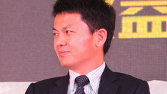 安信基金刘入领:团队稳定机制 是长期业绩好的保证