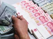 外汇管理局王春英:上半年跨境资金流动保持稳定