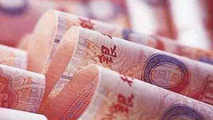 7月社会融资规模增量为1.22万亿 比上年同期多7415亿