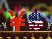 人民日报刊文:对华贸易战 美国打不赢更打不起