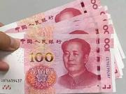 """人民币闻风而动 汇率市场化打脸""""操纵说"""""""