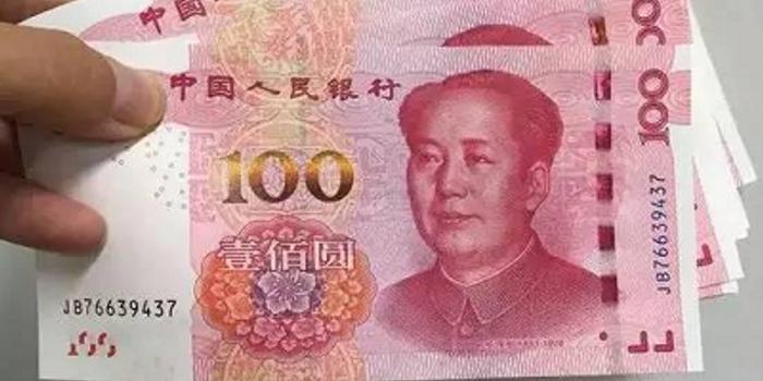 鄂志寰:未來需要提升人民幣作為避險貨幣的功能