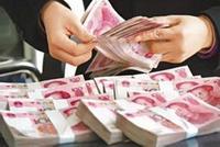 金融委:鼓励境外金融机构参与设立商业银行理财子公司