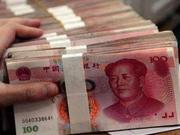 经参头版评论:今年人民币将在波动中保持稳定