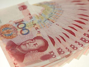 沈建光:今年人民币料大概率保持升值态势