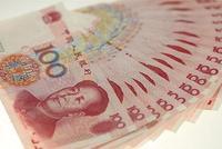 贾志敏:资管行业在一定程度上与直接融资是等价的